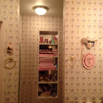 Bathroom - Before Remodel